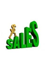Продажа складских остатков